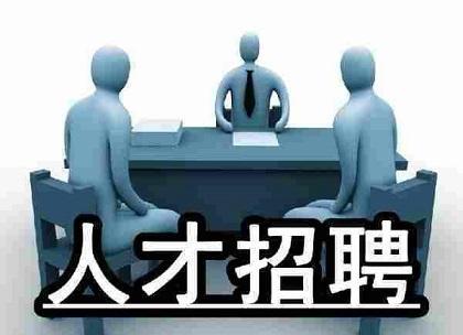 深圳市人力资源服务许可办理