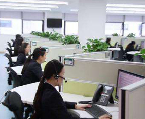 呼叫中心业务